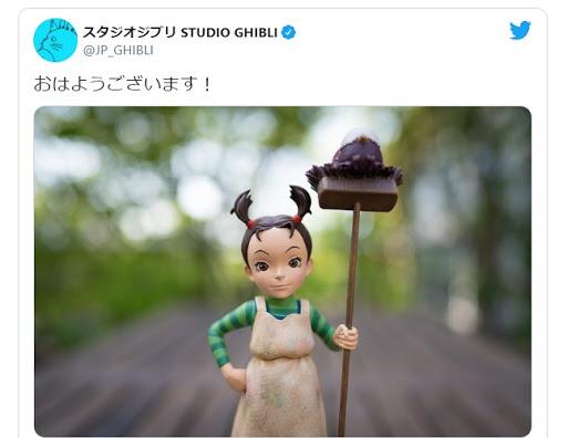 """Love Pixar"" tweets Studio Ghibli's official Twitter account"