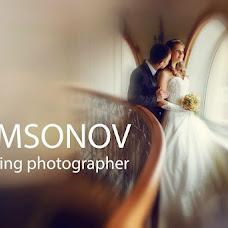 Wedding photographer Vladimir Samsonov (Samsonov). Photo of 12.11.2013
