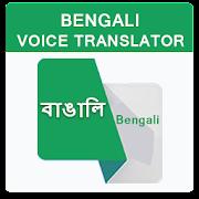 Bengali English Voice Translator, Translate Bangla App Report on