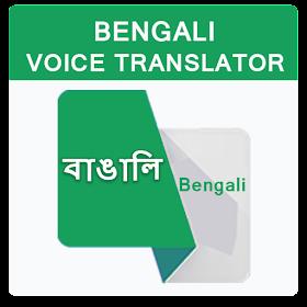 Bengali English Voice Translator, Translate Bangla