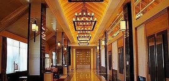 Changbaishan Tianyu Resort Hotel
