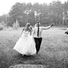 Wedding photographer Ekaterina Markevich (Kmark). Photo of 01.08.2018