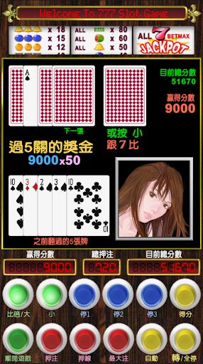 777 Slot Fruit 1.12 screenshots 23