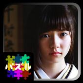 スライドパズル 島崎遥香【ぱるる】