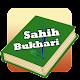 Sahih Bukhari in Urdu: Hadith Book (app)