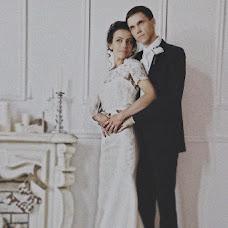 Wedding photographer Elena Kulakova (Elenaphoto26). Photo of 18.09.2014