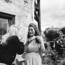 Wedding photographer Kateřina Dupalová (dupalov). Photo of 03.07.2018