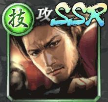 秋山駿(SSR)