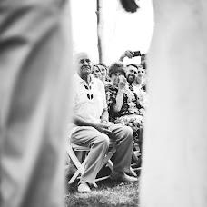 Wedding photographer Anton Yuliya (PhotoVan). Photo of 02.09.2017