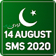 14 August Sms Status & Shayari 2020 Download for PC Windows 10/8/7