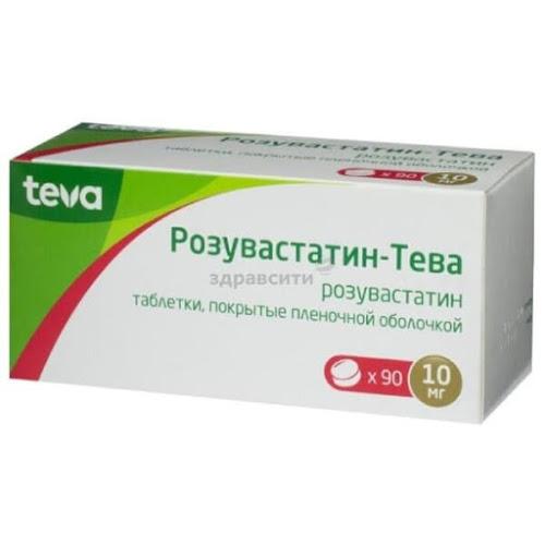 Розувастатин-тева таблетки п.п.о 10мг 90 шт.