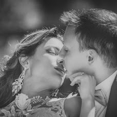 Wedding photographer Vladislav Tupchienko (vladfotovideo). Photo of 13.09.2016