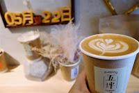 五坪咖啡二店