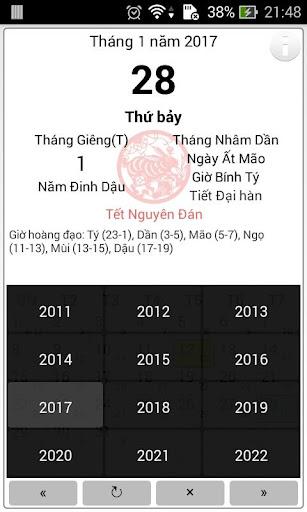Vietnamese lunar calendar 1.7 5