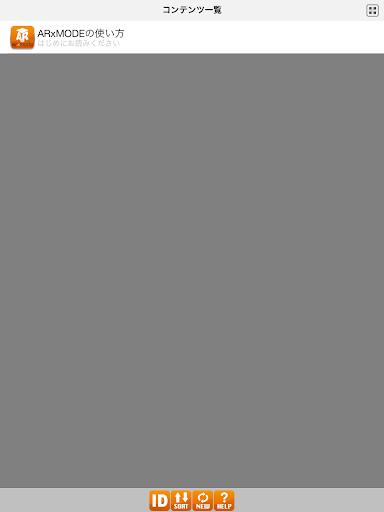 ARxMODE(u30a2u30e9u30e2u30fcu30c9) 3.0.0 Windows u7528 6