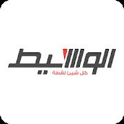 Al Waseet Jordan