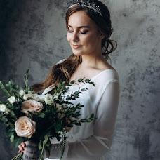 Wedding photographer Darya Zhukova (MiniBu). Photo of 04.09.2018