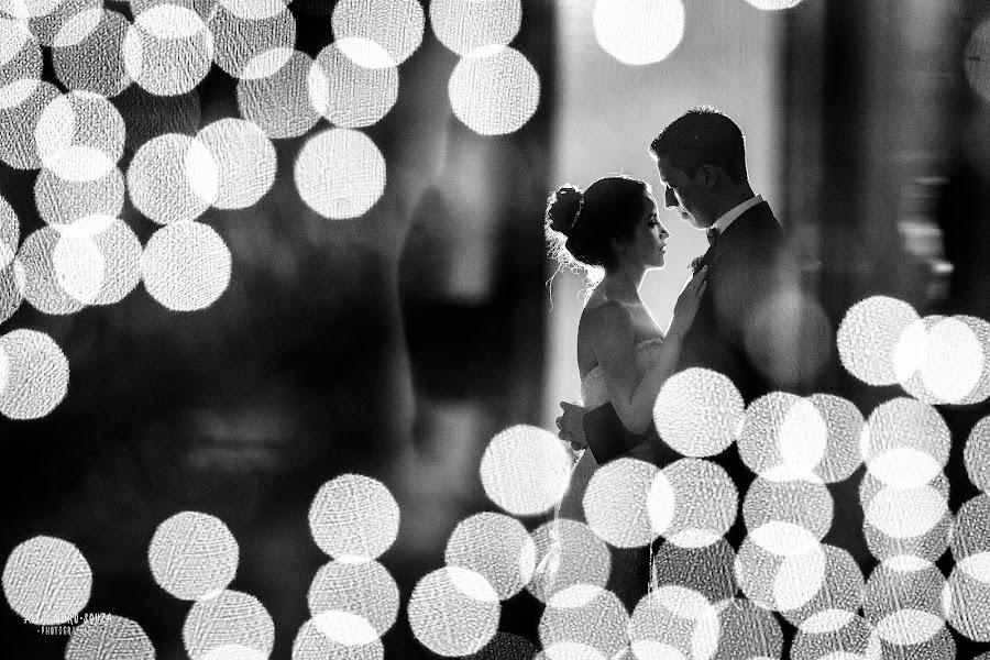 Wedding photographer Alejandro Souza (alejandrosouza). Photo of 14.07.2016