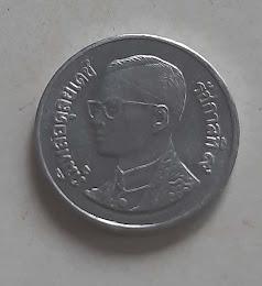 เหรียญอลูมิเนียม 1 สตางค์ พ.ศ.2531 สภาพสวย หาดูยาก