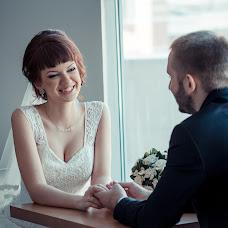 Wedding photographer Darya Polyukhovich (Polfoto48). Photo of 12.04.2016