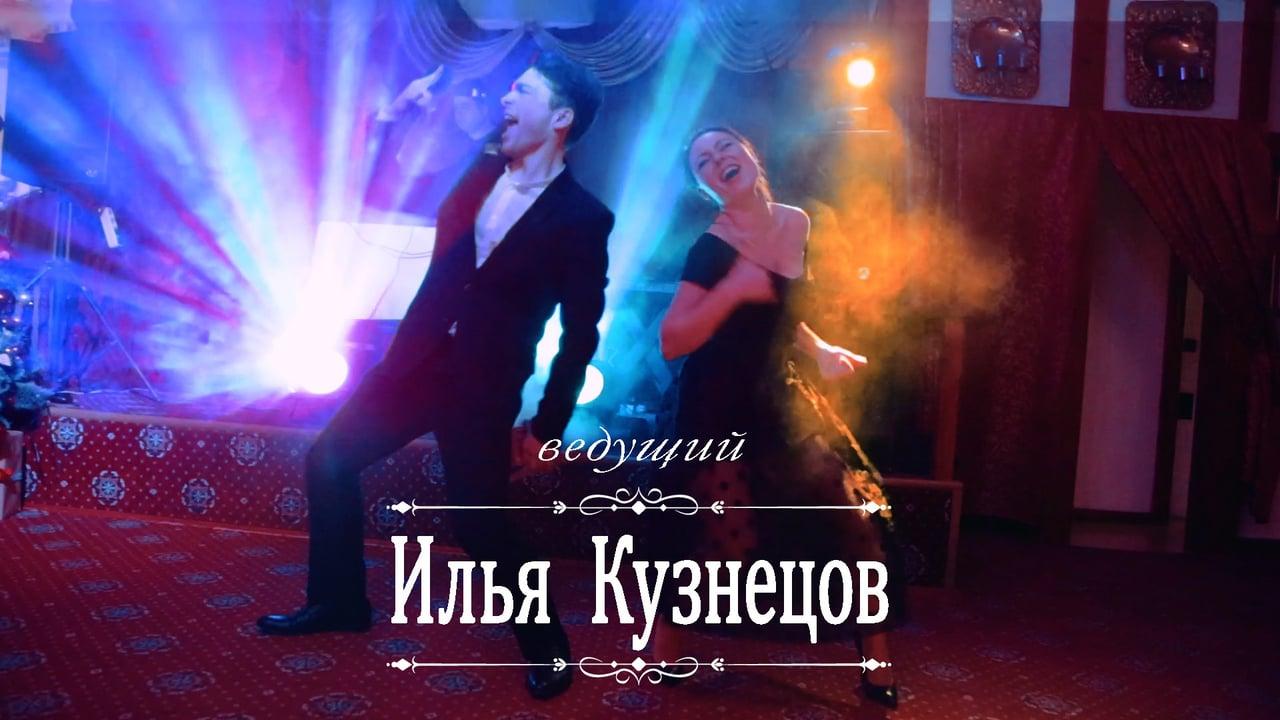 Илья Кузнецов в Ростове-на-Дону