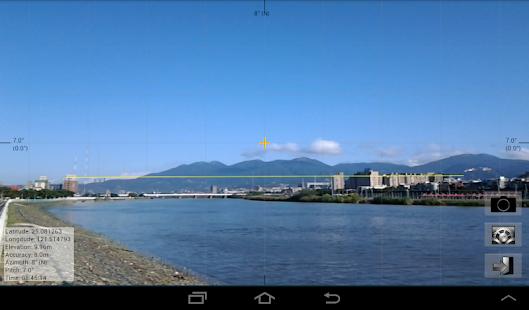 AngleCam Pro - Camera with pitch & azimuth angles Screenshot