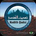 40 Hadits Qudsi (English) icon