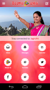 Jagruthi- screenshot thumbnail
