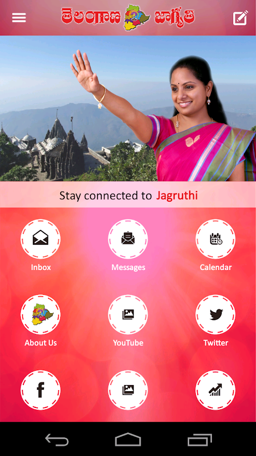 Jagruthi- screenshot