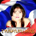 Thaifrau Dating icon
