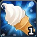 ハーブアイスクリーム