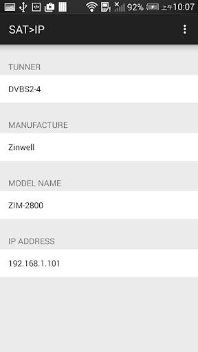 Zinwell SAT>IP (Demo)  screenshots 8