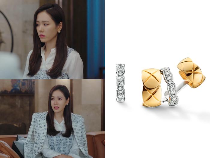 đôi khuyên tai Chanel của Son Ye Jin trong hạ cánh nơi anh