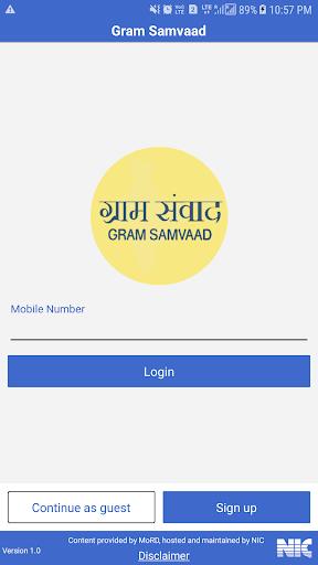 Gram Samvaad screenshot 2