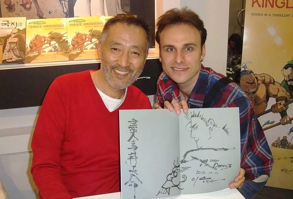 Денис Коваленко с Lee Hyunse, создателем манги Three Kongdoms