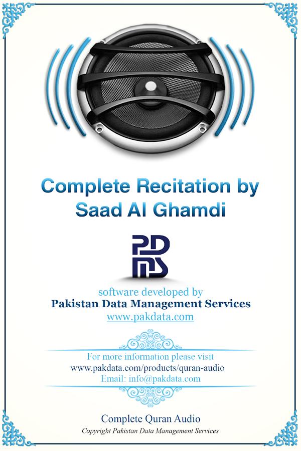 Quran Audio Saad Al Ghamdi- screenshot