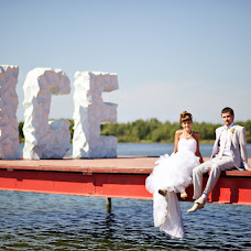 Wedding photographer Mikhail Galyutin (Mishh). Photo of 20.06.2013