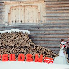 Wedding photographer Dmitriy Bachtub (Phantom1311). Photo of 19.03.2017