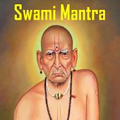 Shri Samarth Mantra Dhun