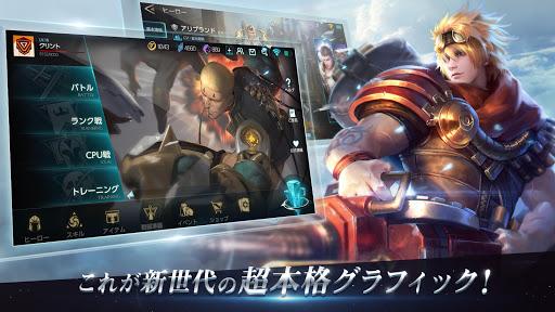 War Songuff08u30a6u30a9u30fcu30bdu30f3u30b0uff09 1.1.71 screenshots 15