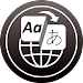 Language Translator Free App icon