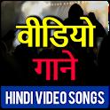 Hindi Video Songs HD icon