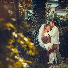 Wedding photographer Anna Vikhastaya (AnnaVihastaya). Photo of 14.05.2015