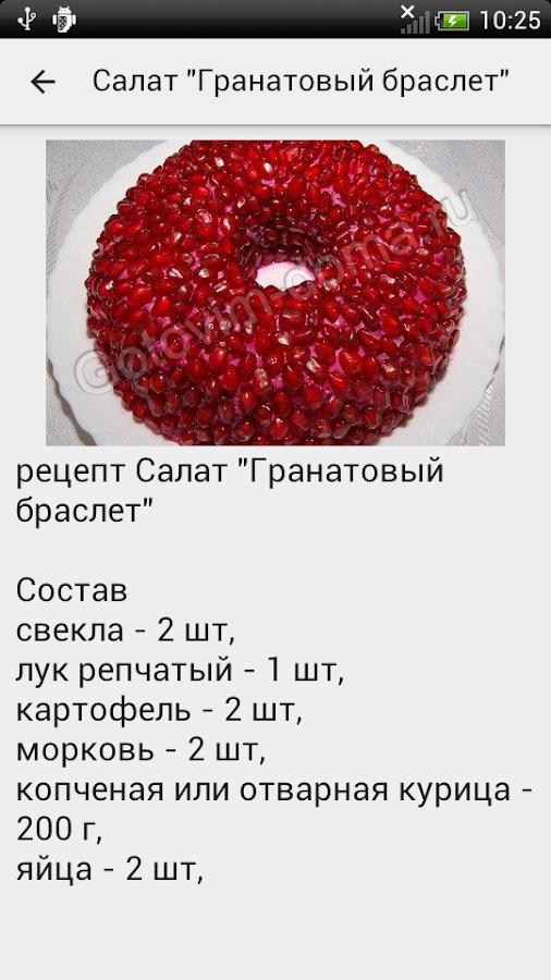 Поздравления юлечки с днем рождения
