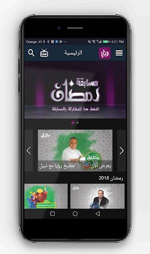 Roya TV 5.6.7 screenshots 1