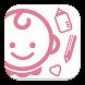 育児日記 - Child Care Diary