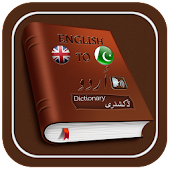 Offline Dictionary(Eng 2 Urdu)