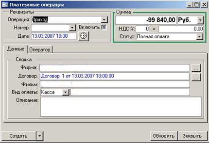 D:\01 Программы\0967 Аренда оборудования\!Публикация\0969 Аренда оборудования.files\image013.jpg