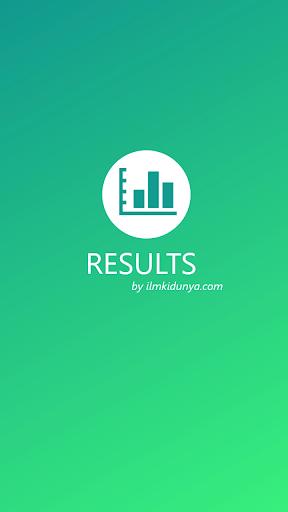 All Pakistan exam results - 10th class Results 2.2.7 screenshots 1