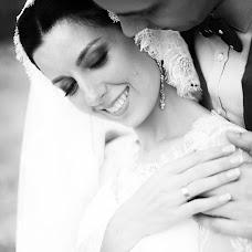 Wedding photographer Nastya Talayko (Eva-photographer). Photo of 21.03.2016